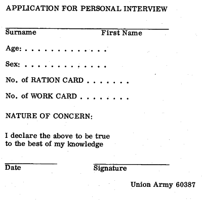 Application for personal interview